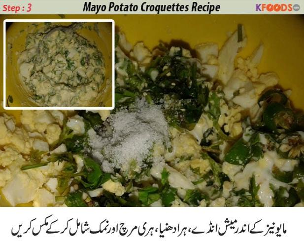 how to make mayo croquettes