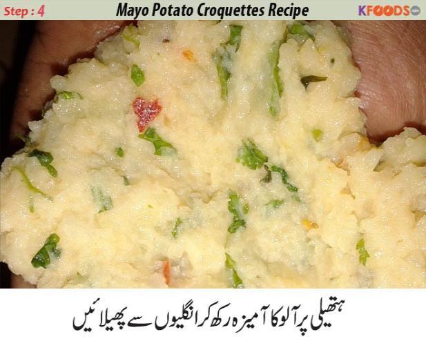 mayo potato croquettes