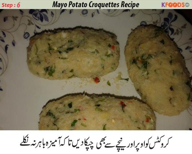 mayo potato croquettes urdu recipe