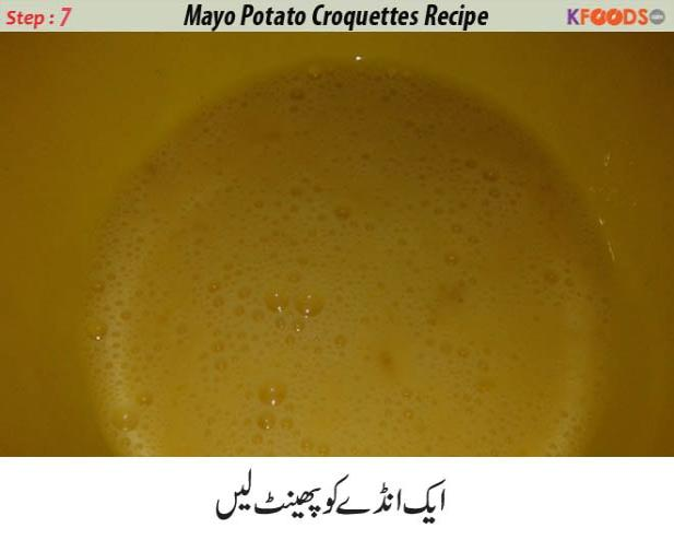 mayonnaise croquettes recipe