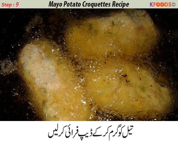 mayonnaise and boiled potato croquettes