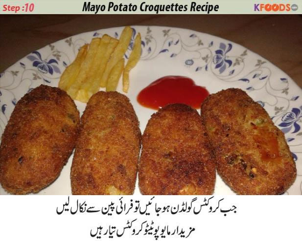 mayo croquette urdu recipe