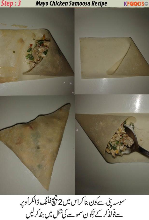 chicken mayonnaise samosa step by step