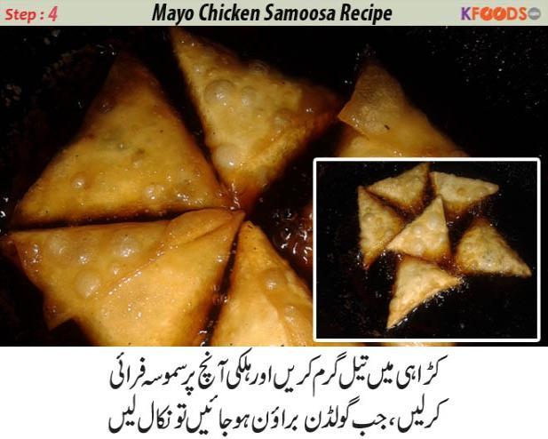 chicken mayo samosa