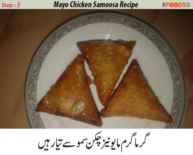 how to make mayo samosa