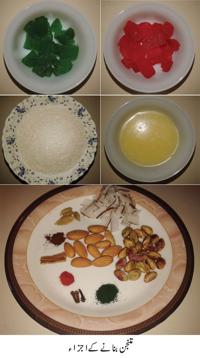 how to make dal chawal
