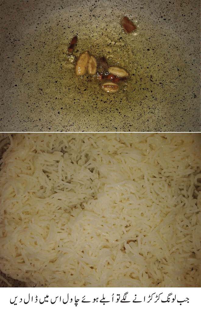 dal-chawal method step by step