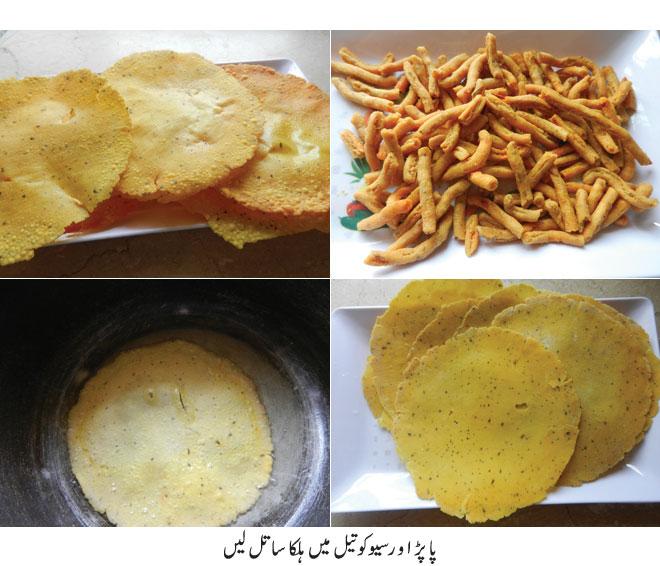 papad sev curry recipe