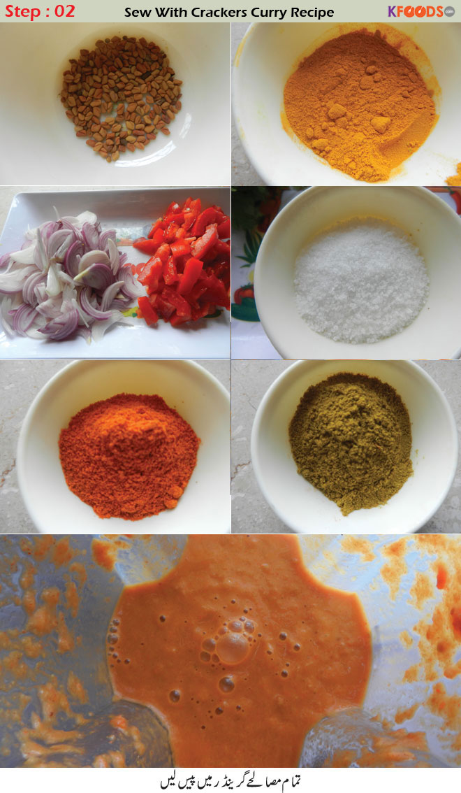 how to make papad sev curry
