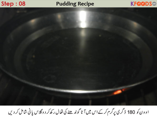 how to make pudding recipe