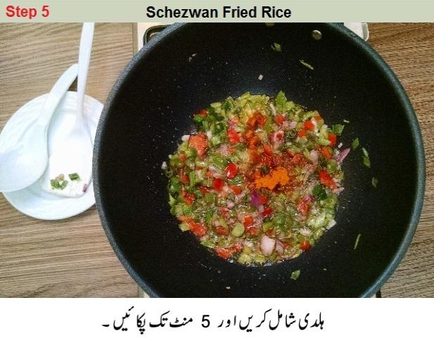 schezwan rice step by step