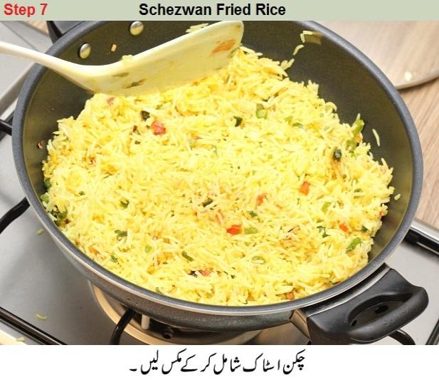 how to make schezwan fried rice