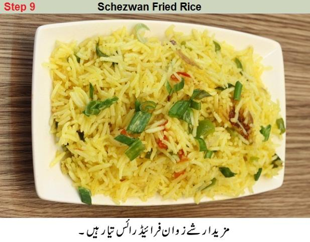 szechuan fried rice recipe