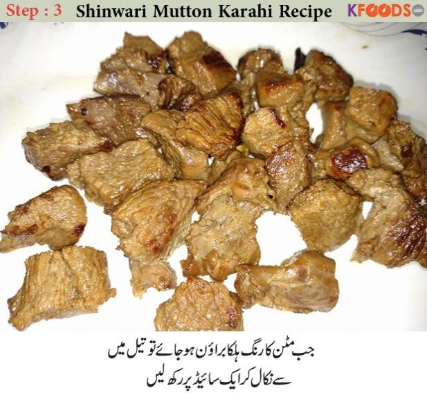 mutton shinwari