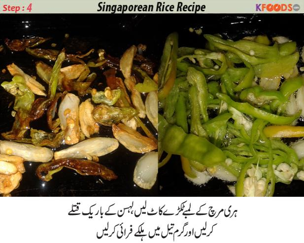 singaporean egg rice recipe