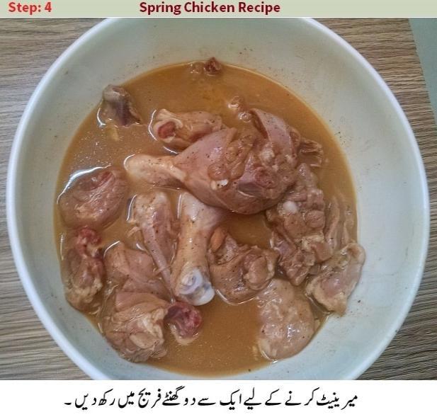 spring chicken step by step