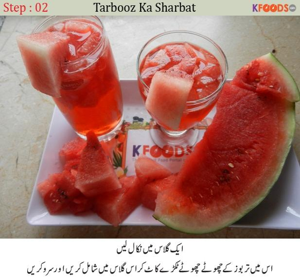 watermelon sharbat recipe step by step