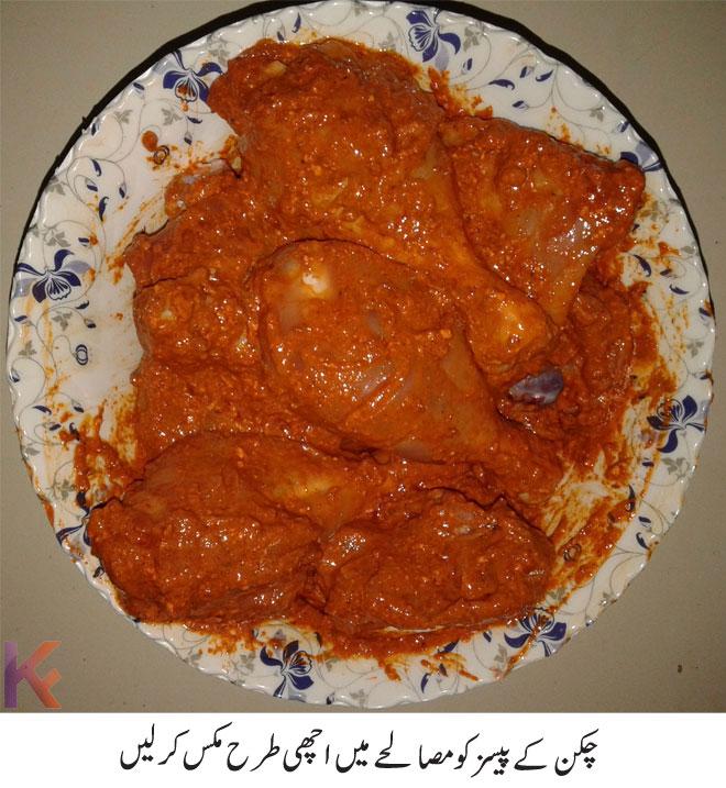 chicken malai boti recipe pakistani in urdu