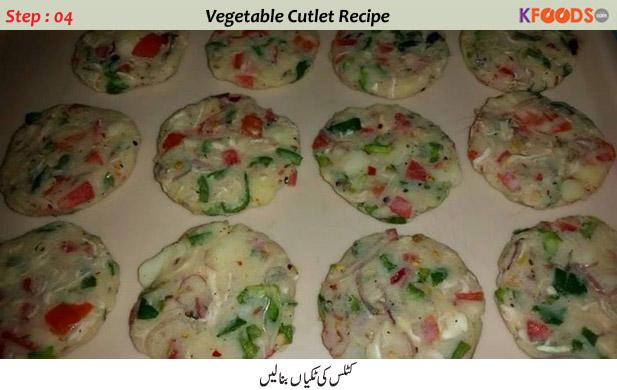 vegetable cutlus