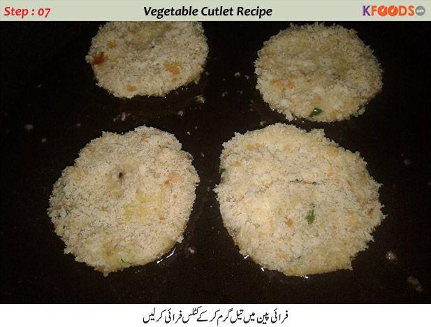 vegetable cutlets banane ka tarika