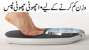 10 Quick Weight Loss Tips in Urdu