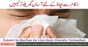 5 Flu Treatment Tips | Zukam Se Bachao Ke Asan Tarike