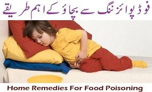 5 Natural Home Remedies for Food Poisoning