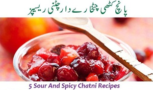 5 Sour and Spicy Chutney Recipes