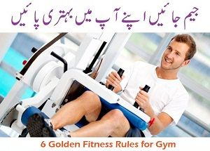 6 Golden Fitness Rules for Gym