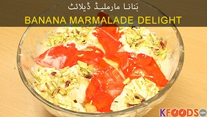 Banana Marmalade Delight Recipe