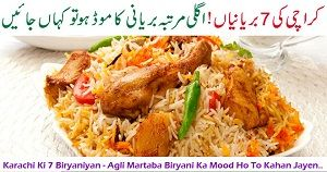 Best Biryani in Karachi - Top 7 Places to Go