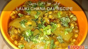 How to Make Lauki Chana Dal Recipe