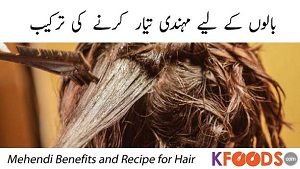 Mehndi Recipe for Hair in Urdu (How to Apply Mehndi on Head)