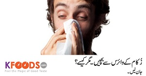Nazla Zukam Precautions and Tips in Urdu