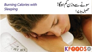 5 Foods to Reduce Weight While Sleeping