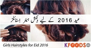 Top 10 Hairstyles for Eid 2016