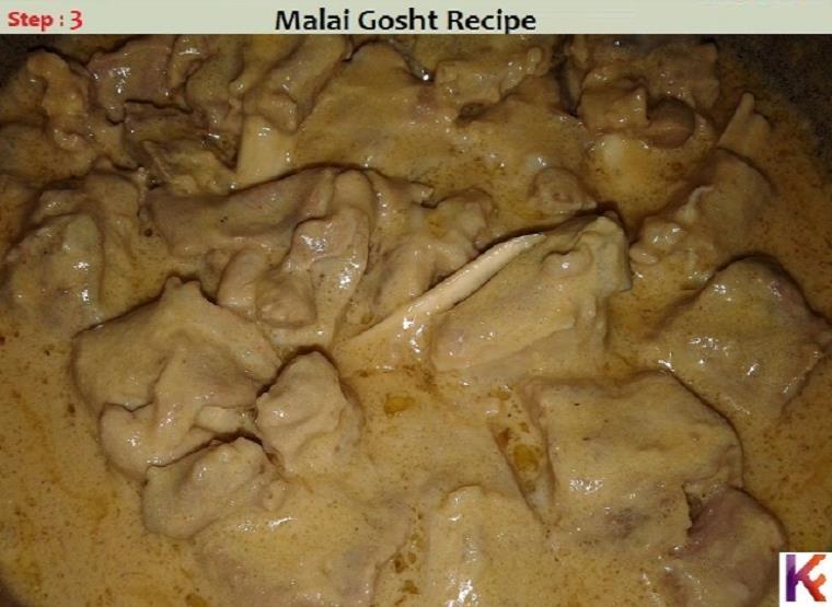 mutton malai urdu recipe