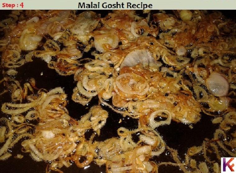 mutton malai step by step