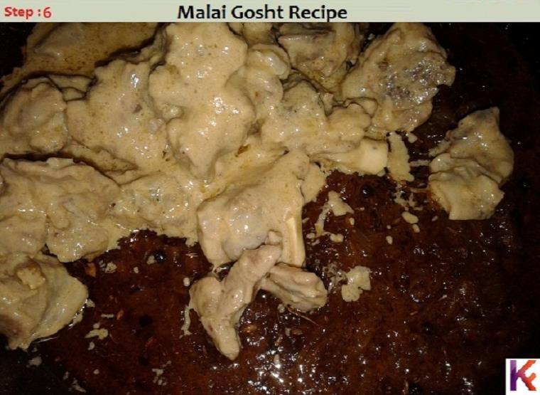mutton malai recipe step 5
