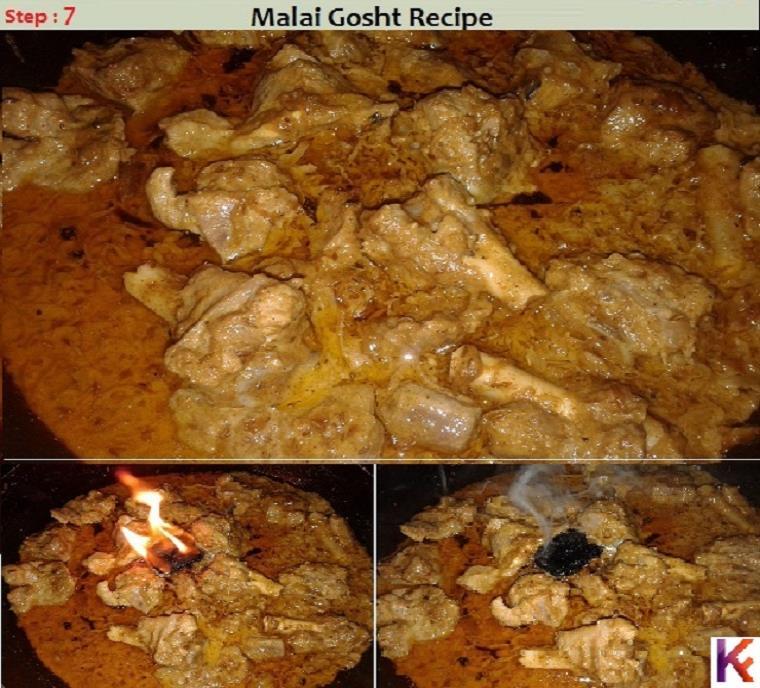 mutton malai is ready