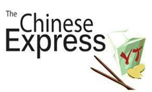 The Chinese Express Restaurant Lahore DHA