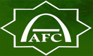 AFC Restaurant Gujranwala