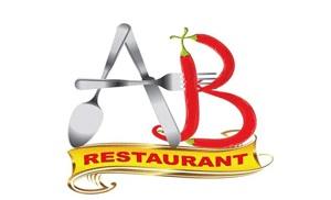 Anwar Baloch Restaurant Karachi