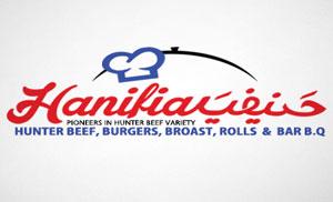 Hanifia Restaurant Karachi