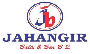 Jhangir Restaurant Islamabad