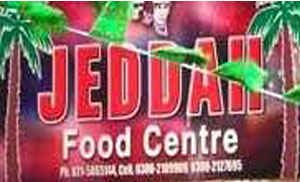 Jeddah Food Centre Karachi