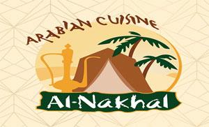 Al Nakhal Arabian Restaurant