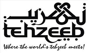 Tehzeeb Restaurant Islamabad
