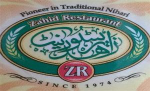 Zahid Nihari Karachi