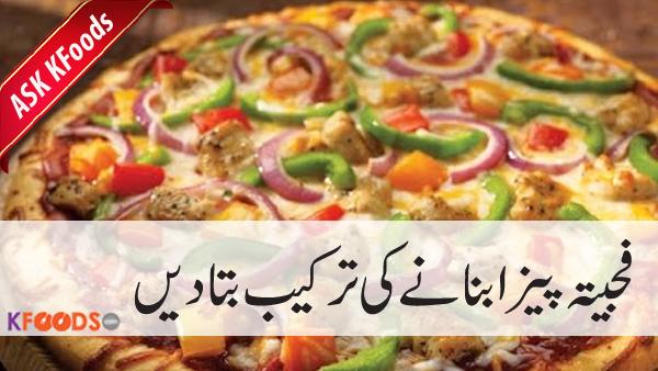 Fajita Pizza Banane Ka Tarika Ask Kfoods